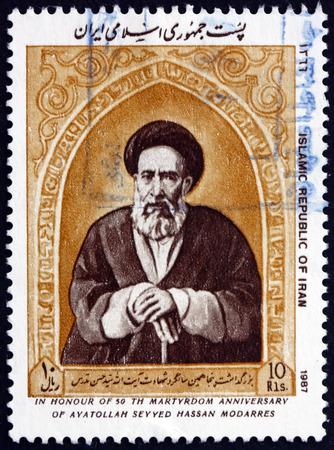 IRAN - CIRCA 1987: a stamp printed in the Iran shows Ayatollah Modarres Martyrdom, 50th Anniversary, circa 1987 Editorial