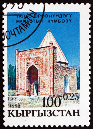 KYRGYZSTAN - CIRCA 1993: a stamp printed in the Kyrgyzstan shows Mausoleum of Manas in Talas Region, National Monument, circa 1993