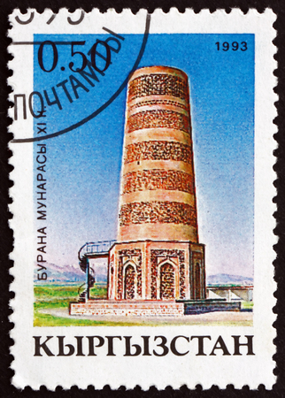KYRGYZSTAN - CIRCA 1993: a stamp printed in the Kyrgyzstan shows Tower of Burana, Architectural Monument from XI Century, circa 1993 Editorial