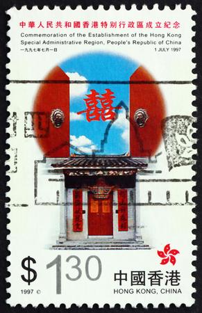 HONG KONG, CHINA - CIRCA 1997: a stamp printed in Hong Kong shows Chinese architecture, sight of Hong Kong, circa 1997