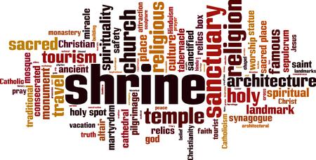 神社の言葉雲のコンセプト。ベクターイラスト  イラスト・ベクター素材