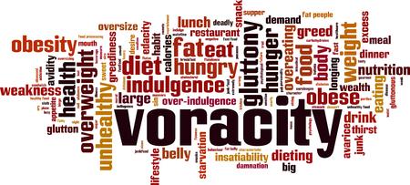 Voracity word cloud concept. Vector illustration  イラスト・ベクター素材