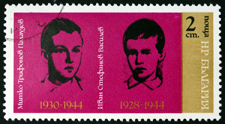 BULGARIA - CIRCA 1975: a stamp printed in Bulgaria shows Mitko Palaouzov and Ivan Vassilev, teen-age resistance fighters, killed during World War II, circa 1975 Editorial