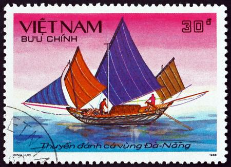 VIETNAM - CIRCA 1989: a stamp printed in Vietnam shows boat from Da Nang, circa 1989