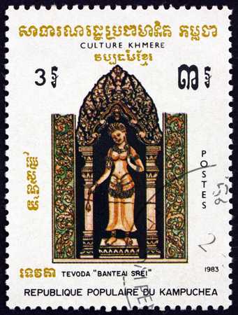 CAMBODIA - CIRCA 1983: a stamp printed in Cambodia shows Statue of Banteai Srei, temple at Angkor, circa 1983
