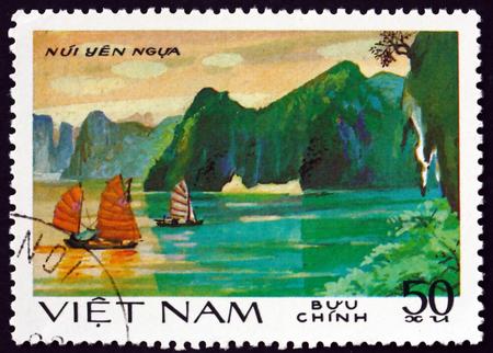 VIETNAM - CIRCA 1984: a stamp printed in Vietnam shows rock formation, Nui Yen Ngua, circa 1984