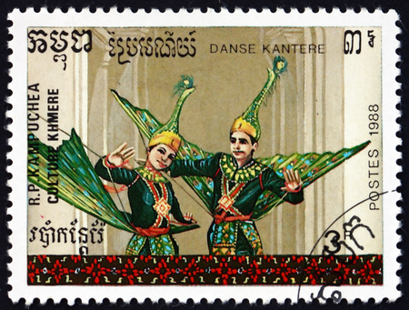 CAMBODIA - CIRCA 1988: a stamp printed in Cambodia shows dance of the peacock, two dancers, circa 1988