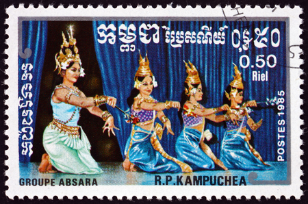 CAMBODIA - CIRCA 1985: a stamp printed in Cambodia shows four dancers, traditional dance, circa 1985
