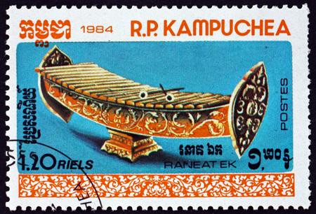 CAMBODIA - CIRCA 1984: a stamp printed in Cambodia shows raneat ek, musical instrument, circa 1984