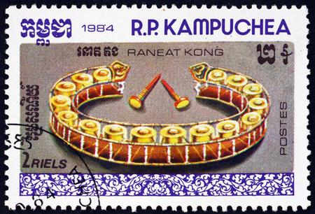 CAMBODIA - CIRCA 1984: a stamp printed in Cambodia shows raneat kong, musical instrument, circa 1984 Editorial
