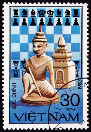 VIETNAM - CIRCA 1983: a stamp printed in Vietnam shows Vietnamese pawns, Chess Pieces, circa 1983