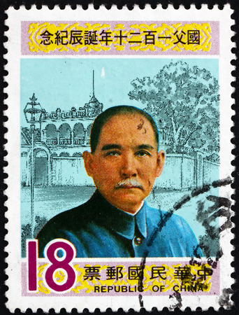 CHINA - CIRCA 1985: a stamp printed in the China shows Dr. Sun Yat-sen, Chinese Revolutionary, First President and Founding Father of the Republic of China, circa 1985 Editorial