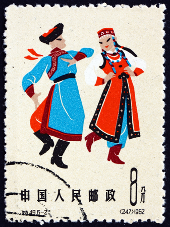 CHINA, PEOPLES REPUBLIC OF - CIRCA 1962: a stamp printed in the China shows ordos, folk dance from Mongolia, circa 1962