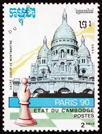 CAMBODIA - CIRCA 1990: a stamp printed in Cambodia shows chess piece and basilica Sacre Coeur, Paris, France, circa 1990