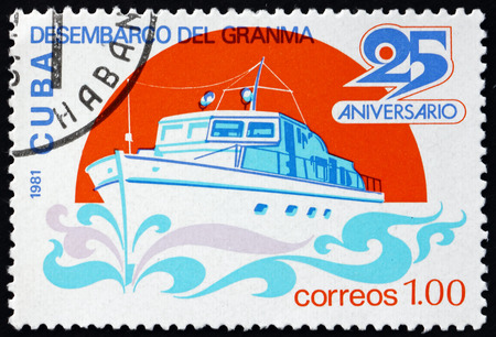 CUBA - CIRCA 1981: a stamp printed in Cuba shows yacht Granma, 25th anniversary of the disembarking of revolutionary forces, circa 1981