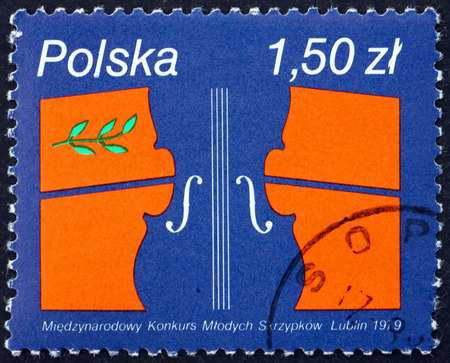 POLAND - CIRCA 1979: a stamp printed in Poland dedicated to Henryk Wieniawski Young Violinists Competition, Lublin, circa 1979