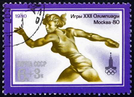 RUSSIA - CIRCA 1980: a stamp printed in Russia shows Discus, 22nd Summer Olympic Games, Moscow 80, circa 1980 Editorial
