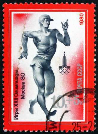 RUSSIA - CIRCA 1980: a stamp printed in Russia shows Walking, 22nd Summer Olympic Games, Moscow 80, circa 1980