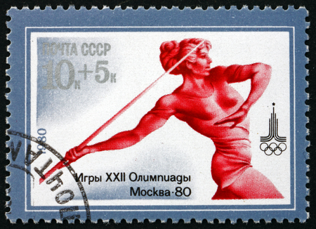 RUSSIA - CIRCA 1980: a stamp printed in Russia shows Javelin, 22nd Summer Olympic Games, Moscow 80, circa 1980 Editorial
