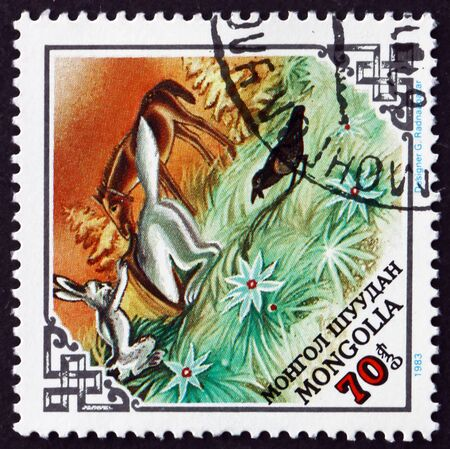 MONGOLIA - CIRCA 1983: a stamp printed in Mongolia shows Scene from The Foal and The Hare Folktale, circa 1983