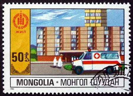 MONGOLIA - CIRCA 1981: a stamp printed in Mongolia dedicated to public health service, circa 1981 Редакционное