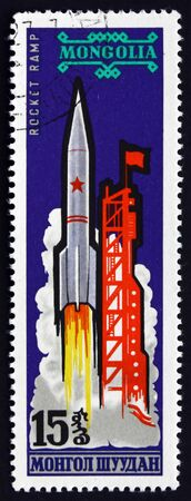 MONGOLIA - CIRCA 1963: a stamp printed in Mongolia shows Rocket launching, Soviet space explorations, circa 1963