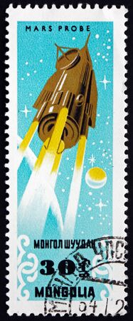 MONGOLIA - CIRCA 1964: a stamp printed in Mongolia shows Mars probe, space research, circa 1964 Редакционное