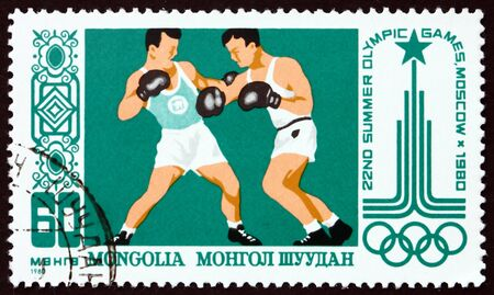 MONGOLIA - CIRCA 1980: a stamp printed in Mongolia shows Boxing, 22nd Summer Olympic Games, Moscow, circa 1980