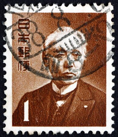 JAPAN - CIRCA 1952: a stamp printed in Japan shows Baron Hisoka Maejima, was a Japanese statesman, politician and businessman, founder of the Japanese Postal System, circa 1952