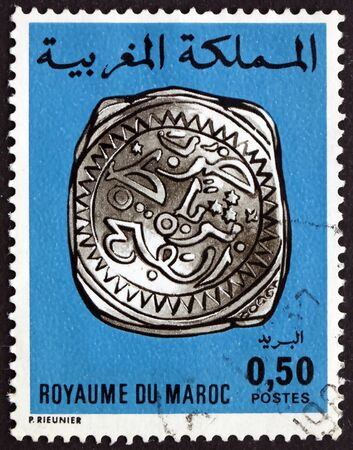 MOROCCO - CIRCA 1976: a stamp printed in Morocco shows Silver Coin, Rabat, 1774-75, circa 1976