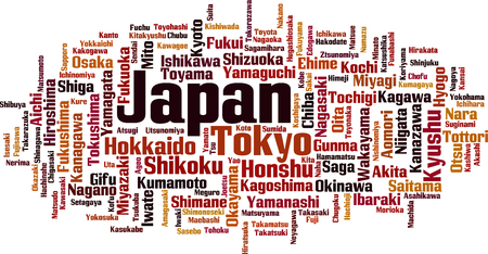 Cities in Japan word cloud concept. Vector illustration