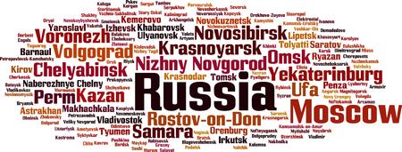 Cities in Russia word cloud concept. Vector illustration 일러스트