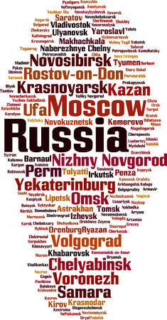 Cities in Russia word cloud concept. Vector illustration Illustration