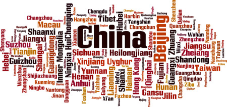 Cities in China word cloud concept. Collage made of words about cities in China. Vector illustration  일러스트