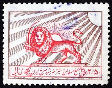 IRAN - CIRCA 1978: a stamp printed in the Iran shows Iranian lion in front of the sun, circa 1978