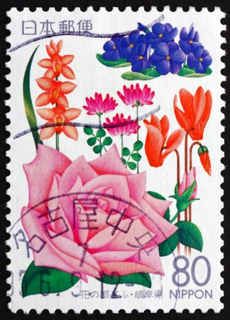 JAPAN - CIRCA 1995 a stamp printed in Japan shows flowers, circa 1995