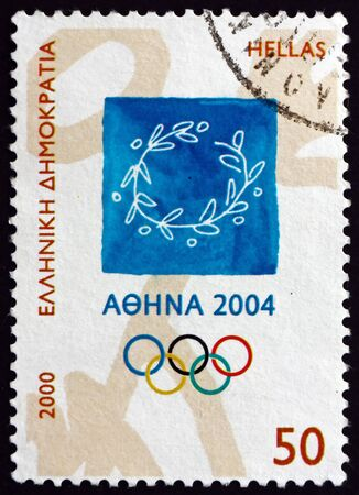 GREECE - CIRCA 2000: a stamp printed in Greece shows emblem of 2004 Athena Olympic Games, circa 2000