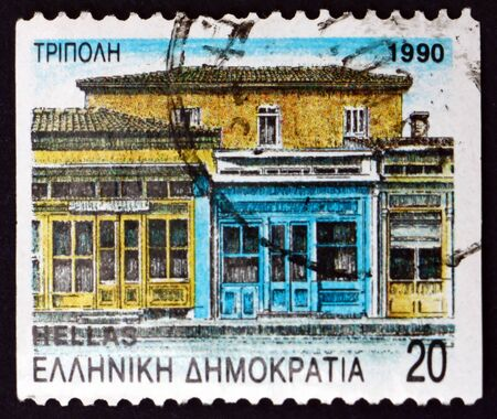 GREECE - CIRCA 1990: a stamp printed in the Greece shows Tripolis, street with neoclassical architecture, department seat, circa 1990 新聞圖片