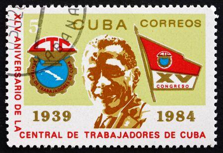 CUBA - CIRCA 1984: a stamp printed in Cuba dedicated to Cuban Labor Union, 45th anniversary, circa 1984 Editorial