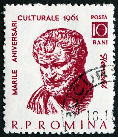 ROMANIA - CIRCA 1961: a stamp printed in Romania shows Heraclitus of Ephesus, was a pre-Socratic Ionian Greek philosopher, circa 1961