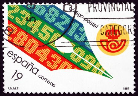 SPAIN - CIRCA 1987: a stamp printed in Spain dedicated to Postal Code Inauguration, circa 1987