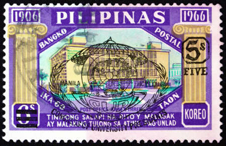 PHILIPPINES - CIRCA 1971: a stamp printed in Philippines dedicated to World Congress of University Presidents, Manila, shows Post Office Annex Three, Manila, circa 1971