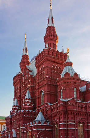 The State Historical Museum of Russia is a museum of Russian history wedged between Red Square and Manege Square in Moscow. Stock Photo - 14316702