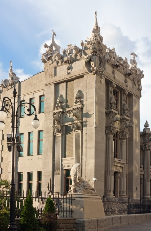 pilasters: House with Chimaeras  is an Art Nouveau building located in Kiev