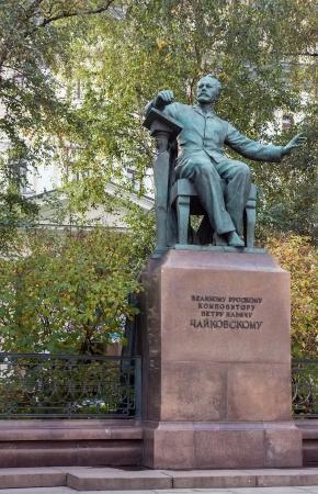Denkmal für Komponisten Tschaikowsky über das Moskauer Konservatorium Lizenzfreie Bilder