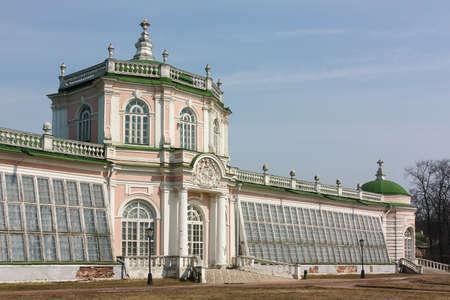 kuskovo: Kuskovo was the summer country house and estate of the Sheremetev family