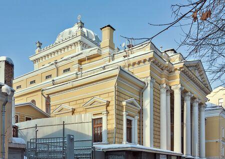 chóralne: Moscow Choral Synagogue jest głównÄ… synagogÄ… w Rosji