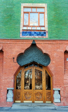 Door. Pertsov House is one of the finest examples of Moscow art nouveau was built in 1905-07 by the architects Schnaubert and Zhukov photo