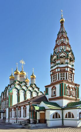 weavers: Church of Saint Nicholas in Khamovniki is a late 17th century parish church of a former weavers sloboda in Khamovniki District of Moscow.