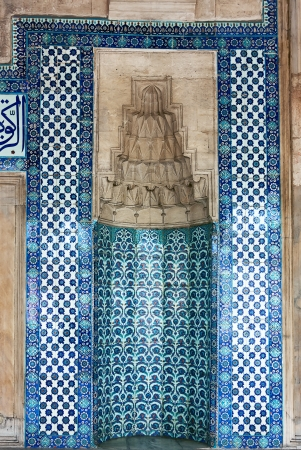 quantities: The Rustem Pasha Mosque is famous for its large quantities of exquisite decorated tiles.